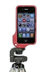 giffcase-iphone-1
