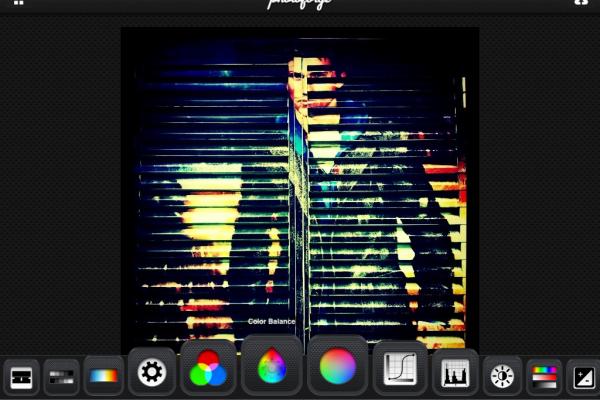 PhotoForge 2 foto 2
