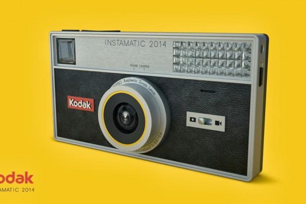Instamatic 2014 promo foto