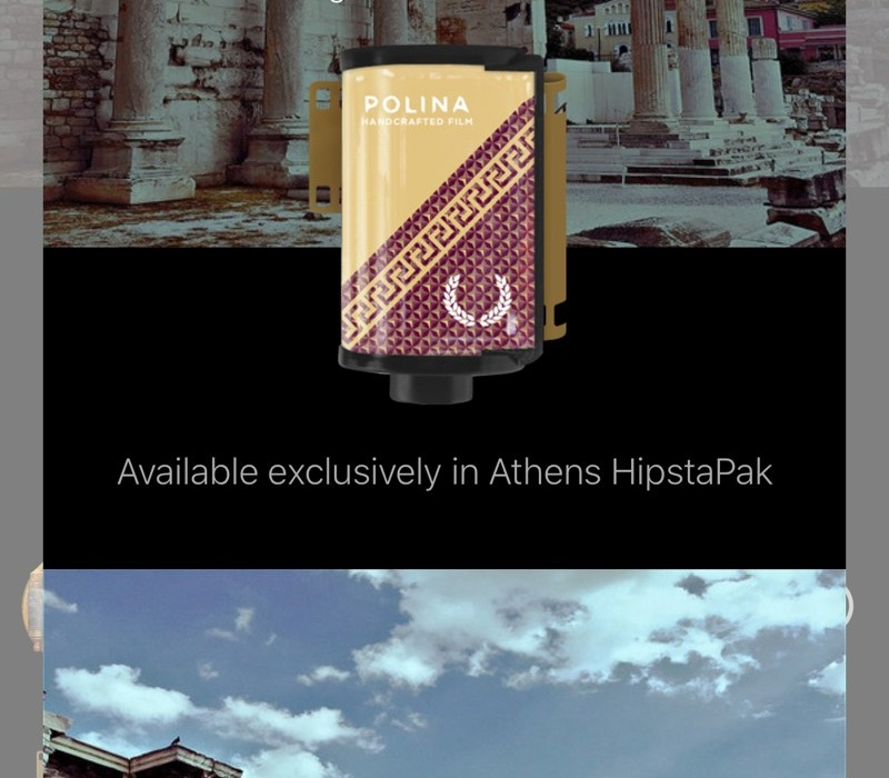 Athens hipstapak 17